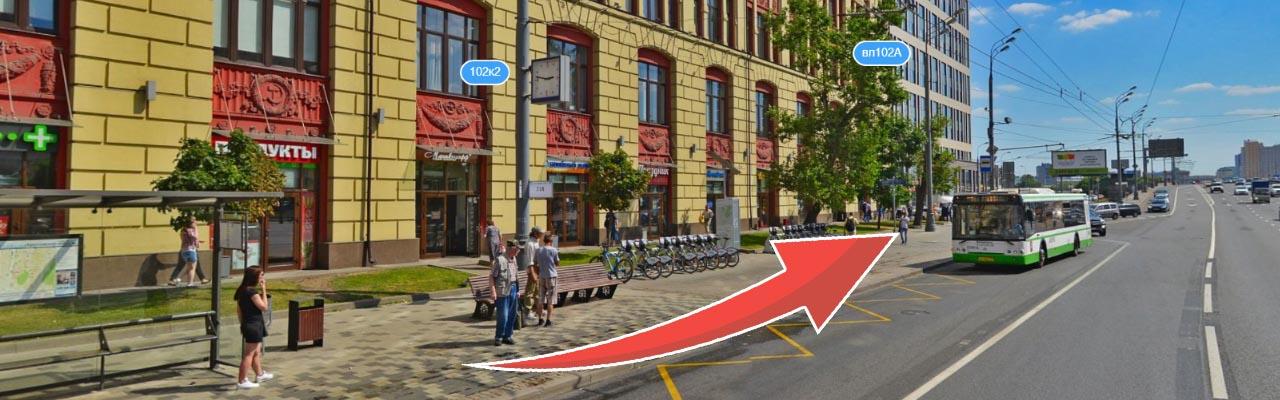 официальный ремонт apple в москве адрес